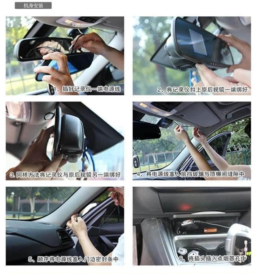 3.5 inches Mirror Car Recorder Carcam Digital Video Recorder Rear View Mirror