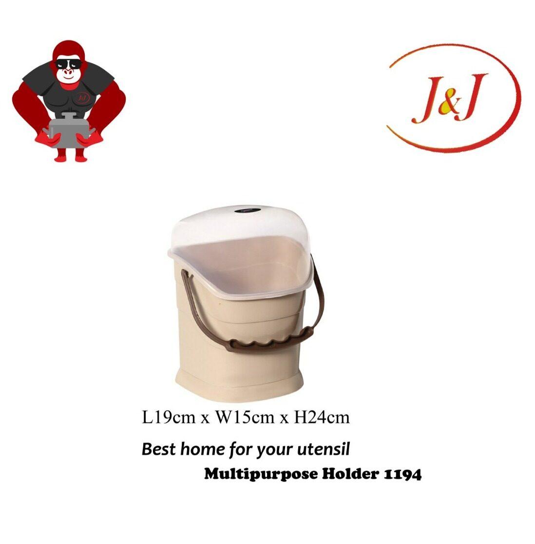 CENTURY 1194H Cutlery Holder