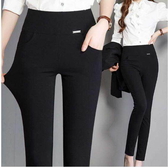 S-4XL women pants Fashion Solid Loose High Waist Long Trousers Summer blouse