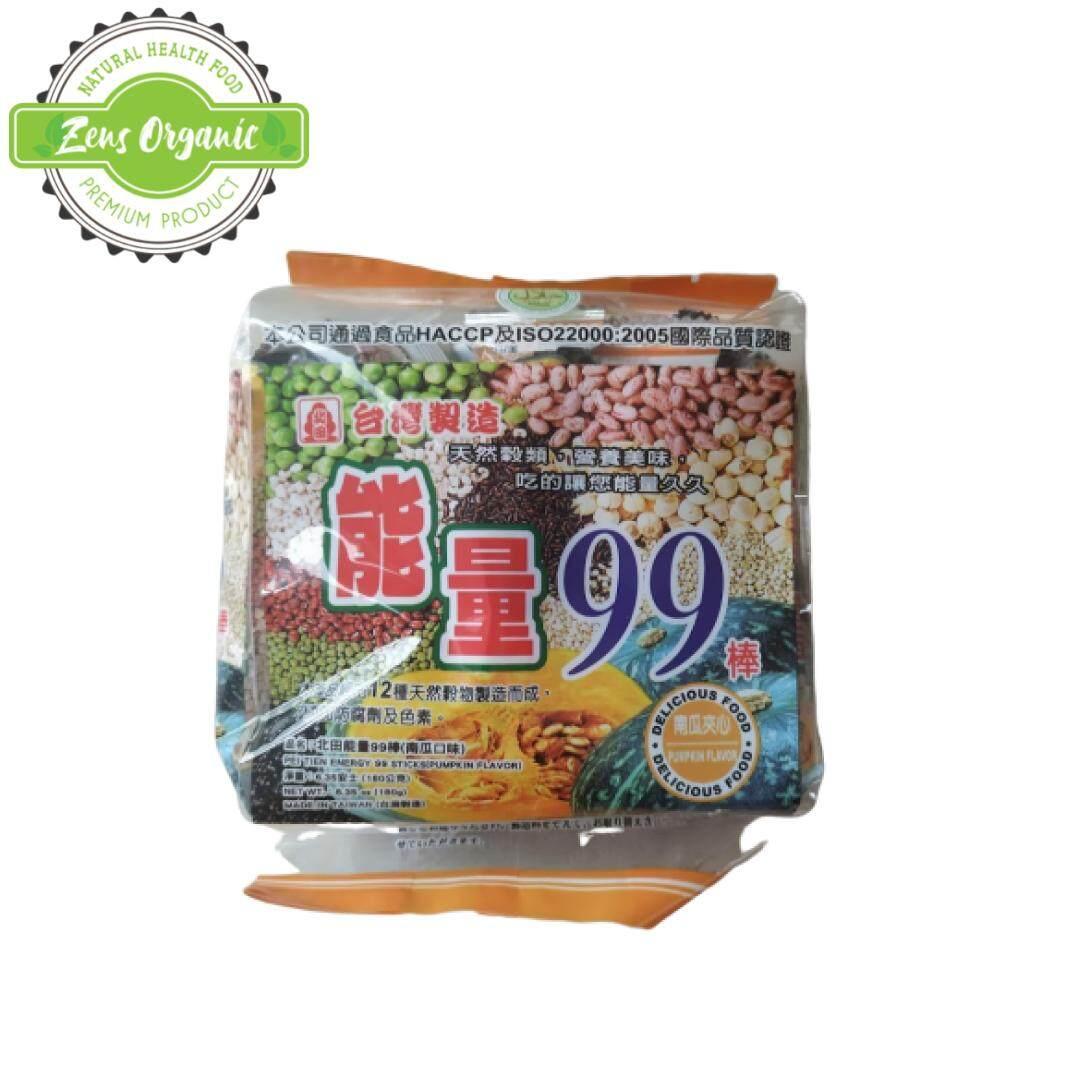 PEI TIEN Energy 99 Sticks [ Pumpkin Flavor ] 180g Halal