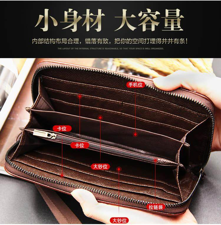 [M'sia Warehouse Direct] 2020 Korean Series Men's Leather Clutch Bag With String Multipurpose Fengshui Long Wallet Luxury Multifunctional Long Purse Perfect Gift For Love One Can Fit Iphone Any Android Mobile Card Holder Dompet Panjang Halal Kulit