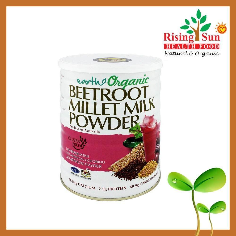 Earth Organic Beetroot Millet Milk Powder 900G