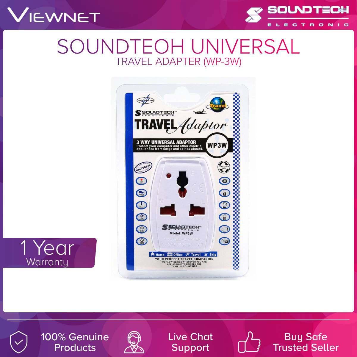 Soundteoh (WP-3W) Universal Travel Adapter