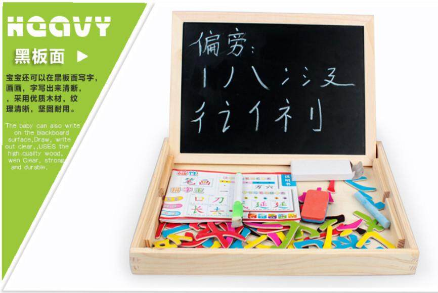 Kid Learning Mandarin Word DIY method Whiteboard chalkboard Puzzle Learning Chinese