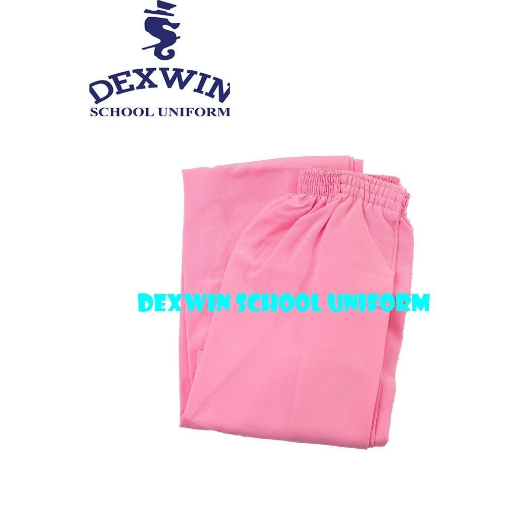 kain kurung pink susun tepi pakaian pengawas persatuan puteri islam