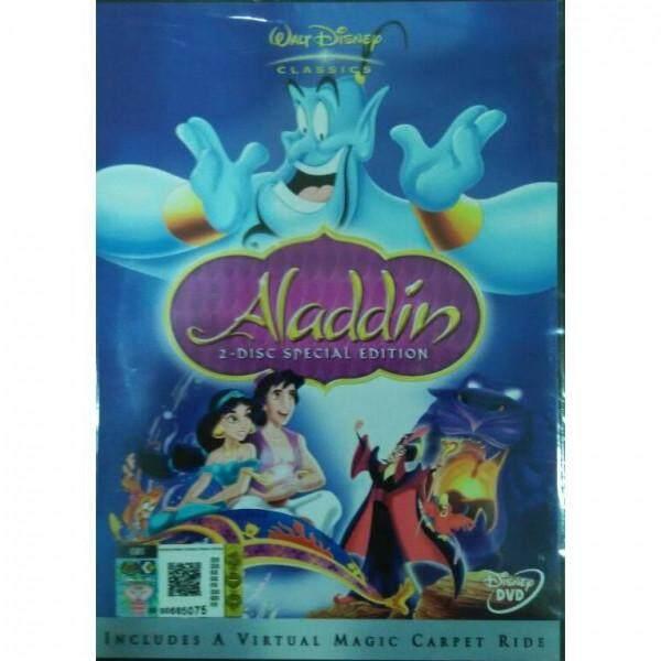 Walt Disney Cartoon Aladdin 2 Disc Special Edition DVD