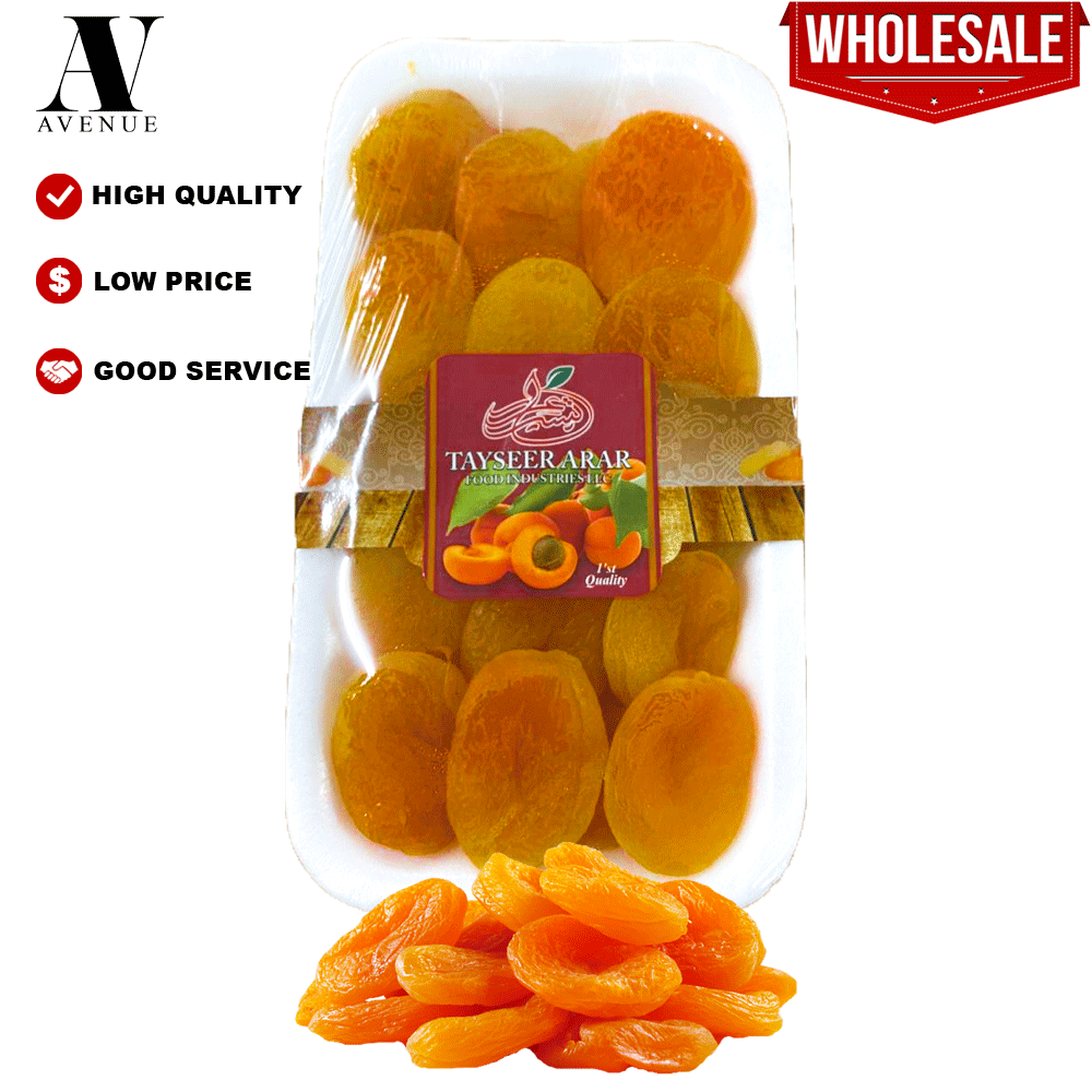 Turkey Dried Apricot 200g 1st Quality - مشمش مجفف