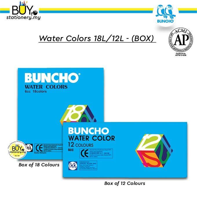 BUNCHO Water Colors 18L/12L - (BOX)