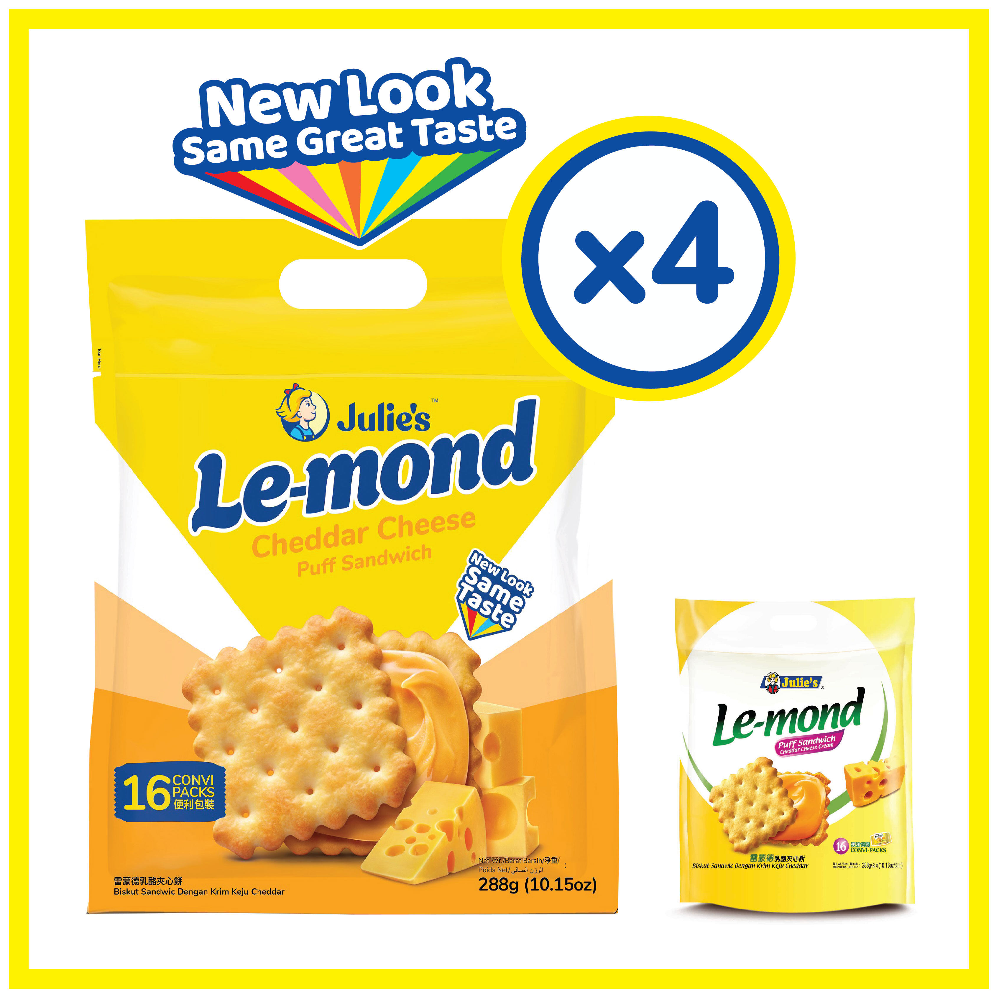 Julie's  Le-mond Cheddar Cheese 288g x 4 pack