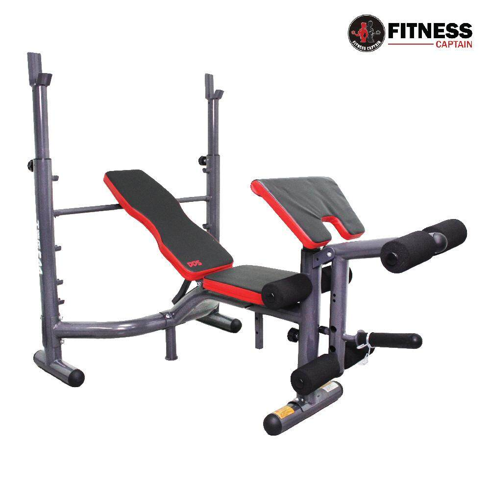 Fitness Captain Barbell Bench Pro Foldable Weight Lifting Bench Press