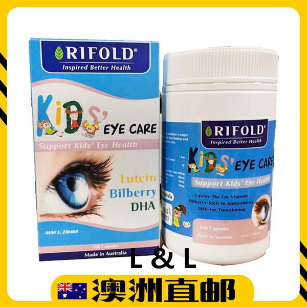 [Pre Order] Rifold Kids Eye Care 90 Capsules (Made in Australia)