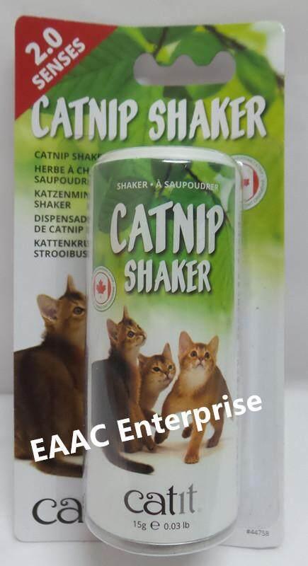 Catit Senses 2.0 Catnip Shaker 15gm