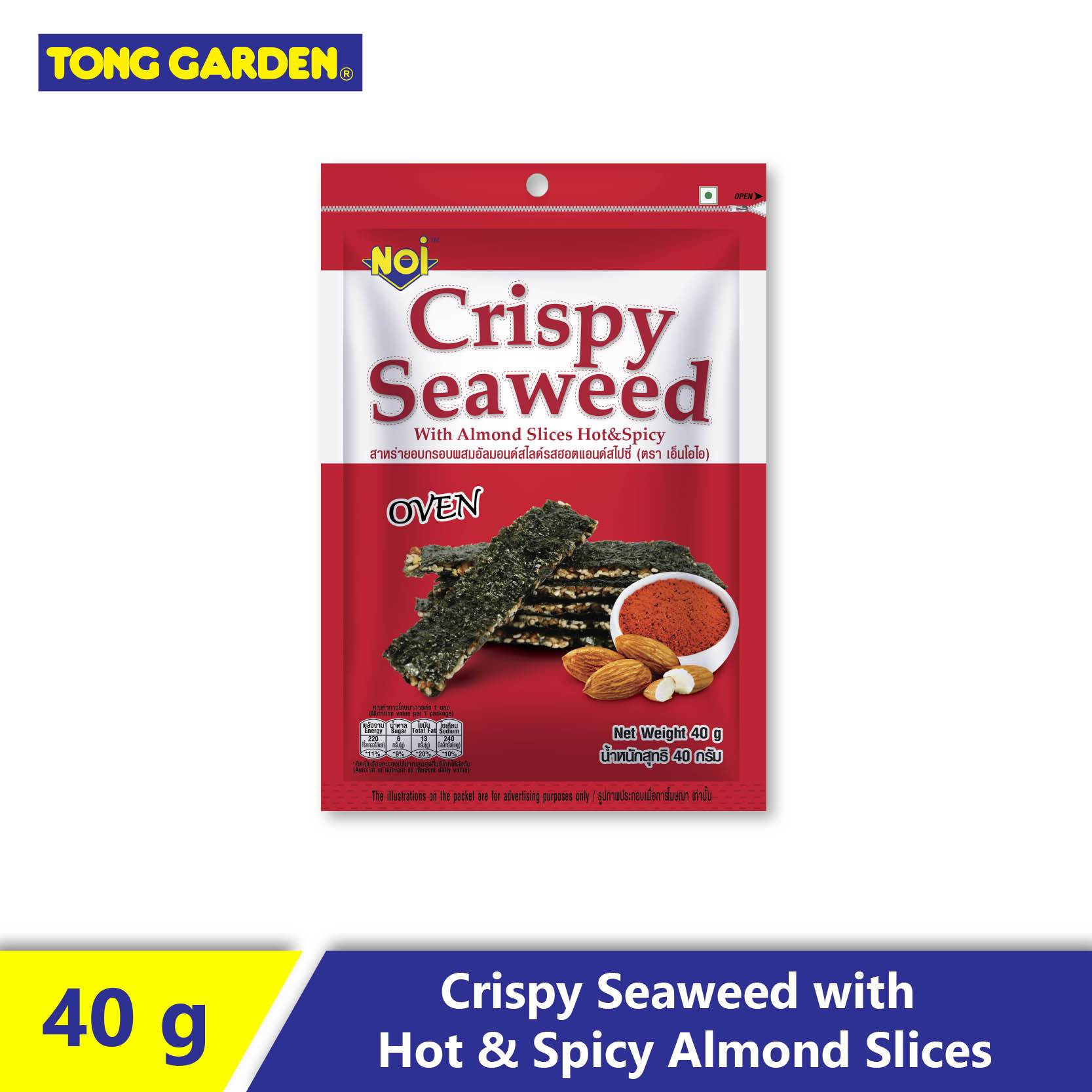 NOI Seaweed With Almond Slices Hot & Spicy 40g