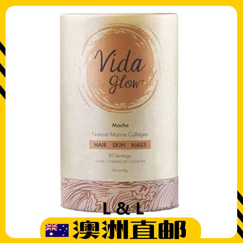 [Pre Order] Vida Glow Mocha Marine Collagen 30sachet 90g (Made In Australia)