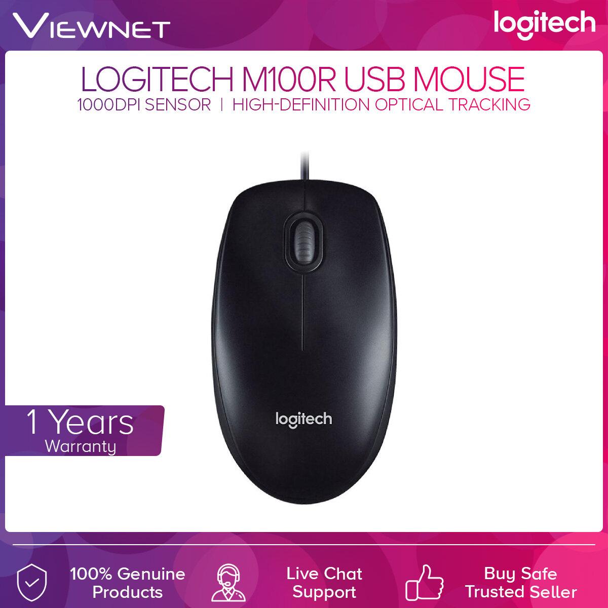 Logitech M100R USB Mouse - Black