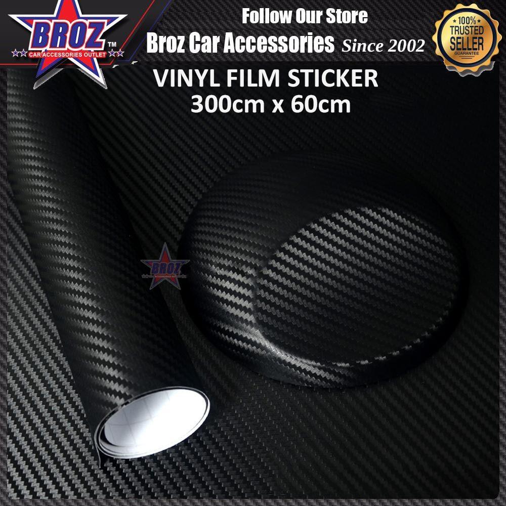 Broz 300cmX60cm Matte Carbon Black vinyl film/ carbon fibre sticker 5D carbon wrap
