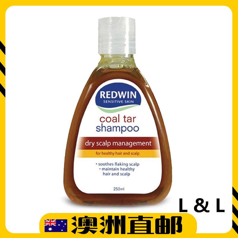 [Pre Order] Redwin Coal Tar Hair Shampoo 250ml (From Australia)