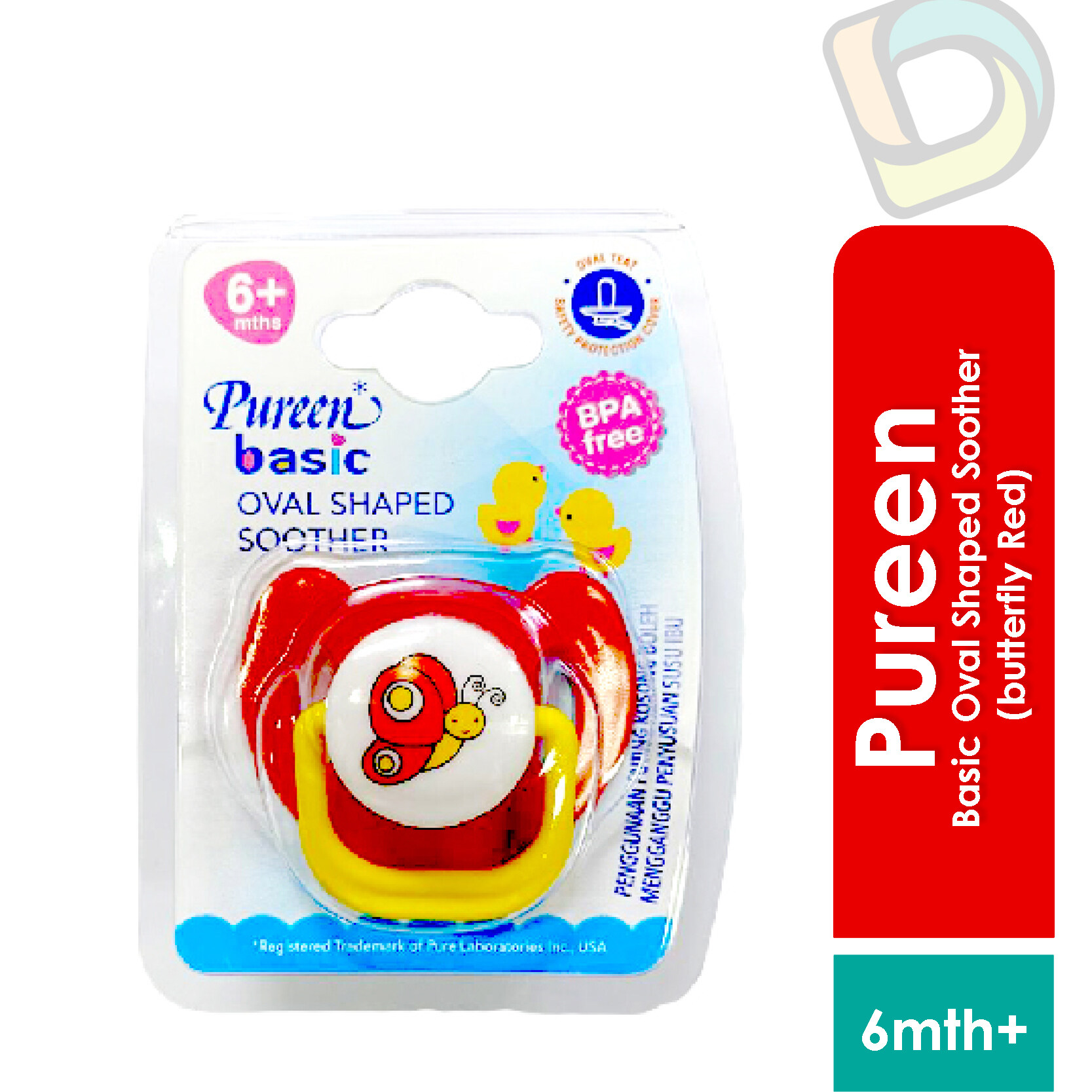 Pureen Basic Oval Shaped Soother 6mth+