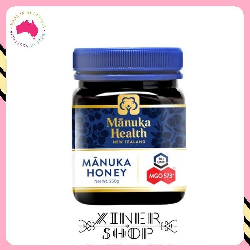 [Ready Stock EXP Date: 03/2023] Manuka Health MGO 573+ UMF 16 Manuka Honey ( 250G )(Made in New Zealand)