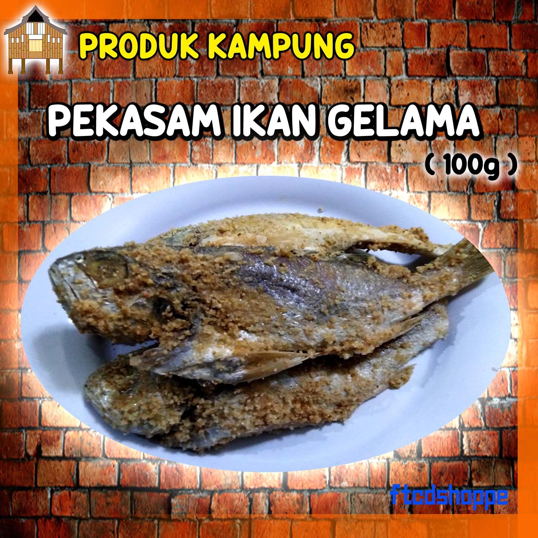 PRODUK KAMPUNG - Pekasam Ikan Gelama ( 100g )