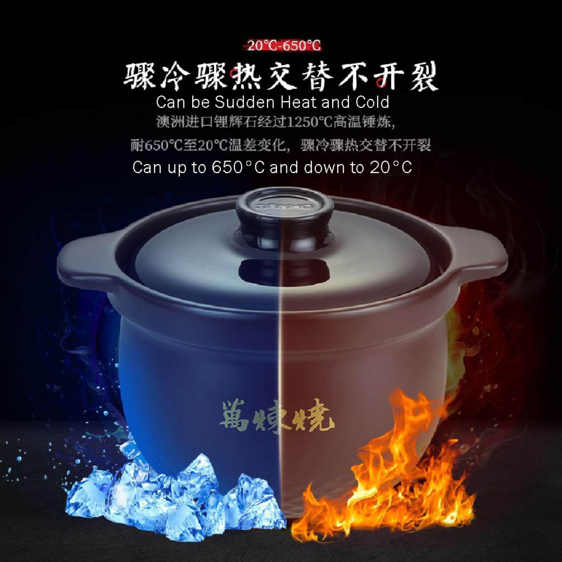 [Ready Stock] SANHO Kitchen Claypot Pot Stockpot Stew Cooking 4.5L Healthy Porcelain Pot Ceramic Pot