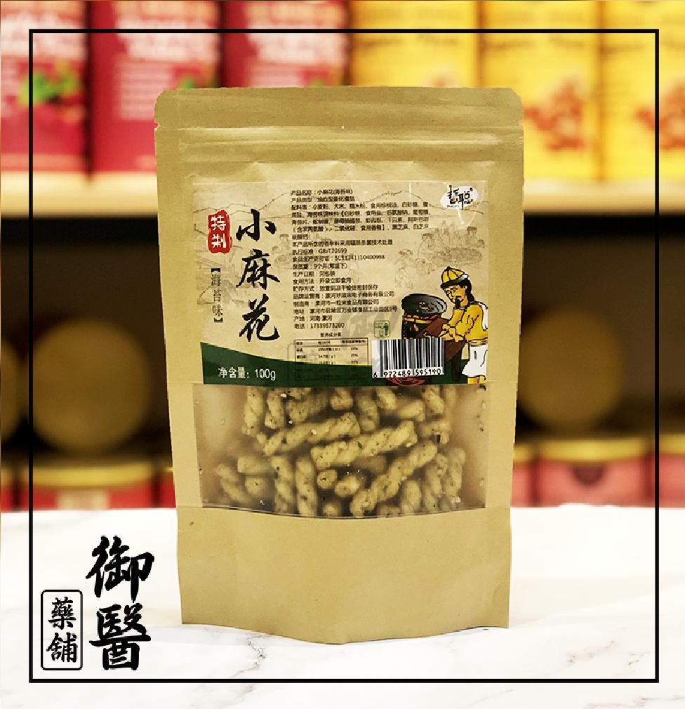 【海苔味】小麻花 Seaweed Flavor - 100g