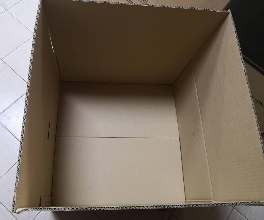11pcs Printed Carton Boxes (L526 X W526 X H222mm)