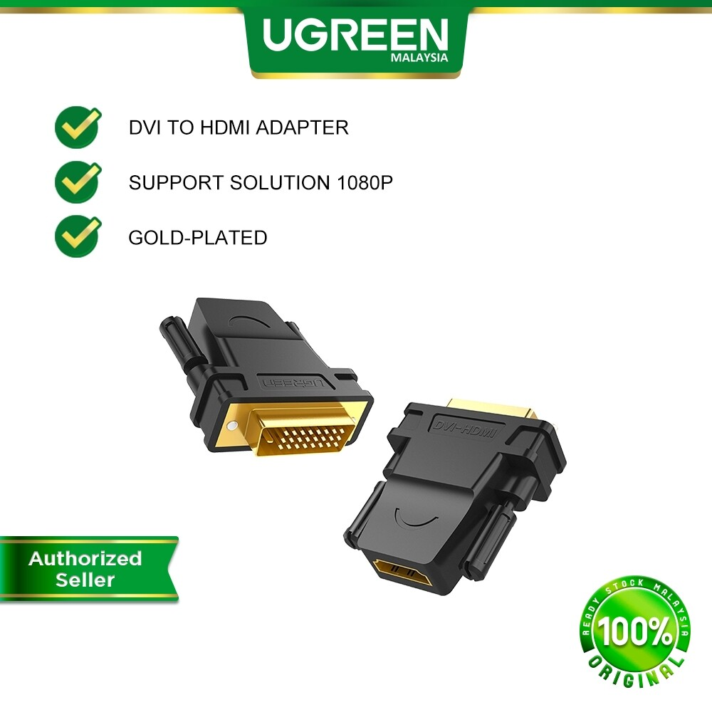 UGREEN DVI to HDMI Adapter DVI-D 24+1 Male to HDMI Female High Speed Adapter Converter Gold Plated Support 1080P for HDTV Plasma DVD Projector Computer