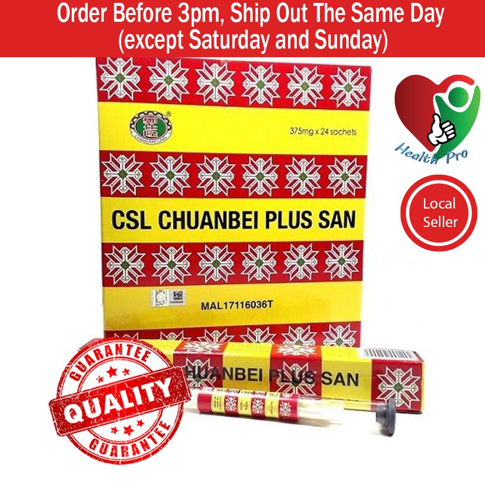 CSL COUGH CLEAR POWDER CHUANBEI PLUS SAN 375MG X 24 PCS (TIUB KACA) EXP DATE 5/2021