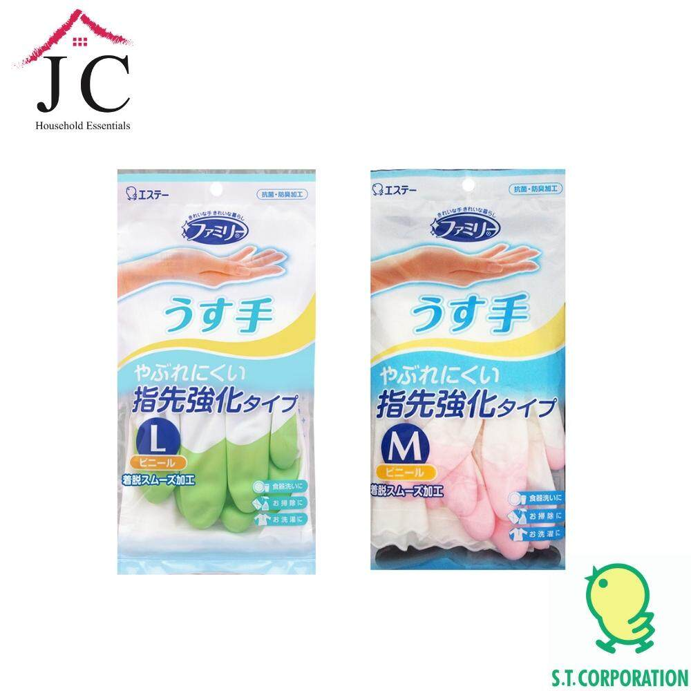 [Official Distributor] JC Household Japan ST Corp Family Vinyl Thin Glove FingerTips Reinforced Type (M)+(L)