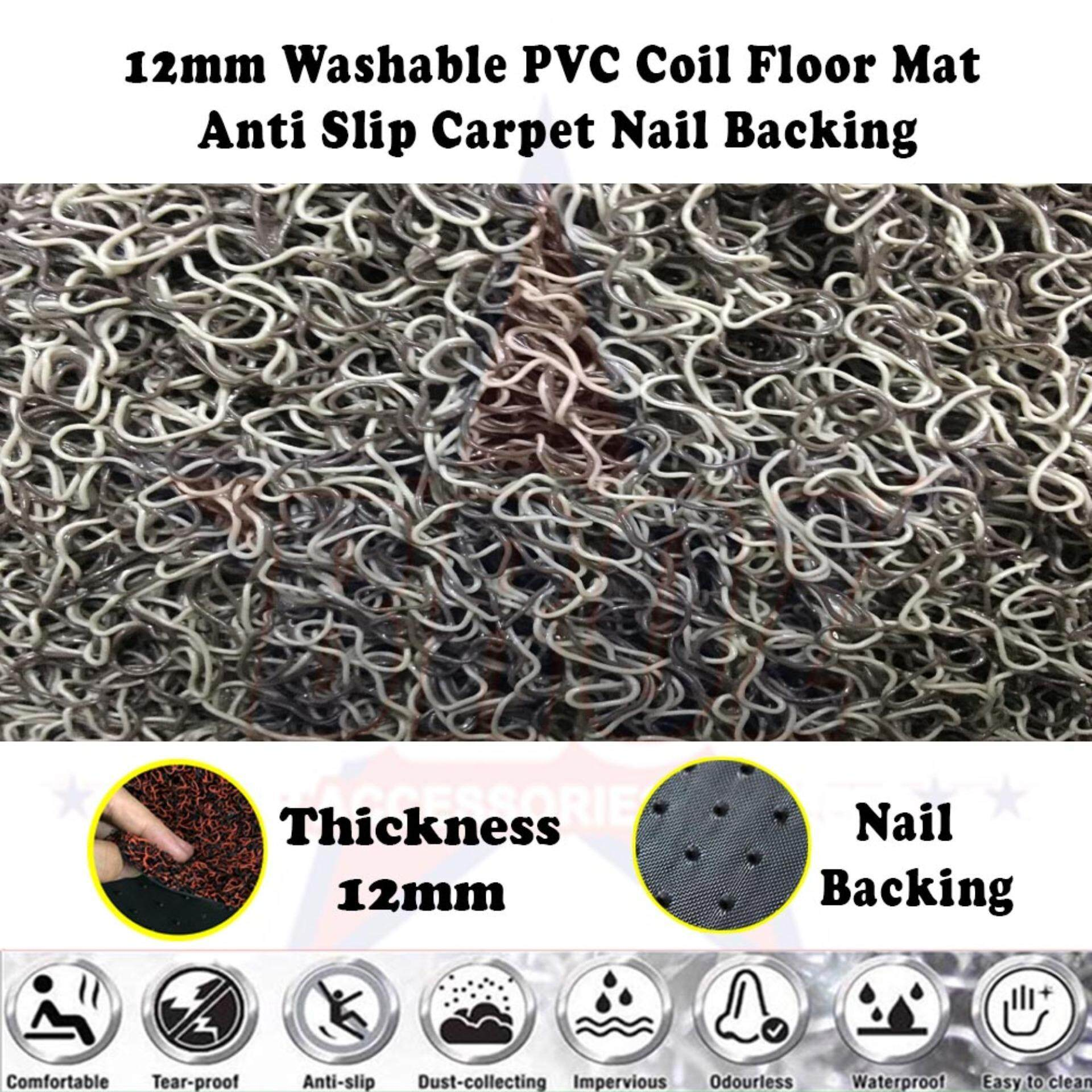 12mm Washable PVC Coil Floor Mat For Home / Office Used - 80cm x 60cm
