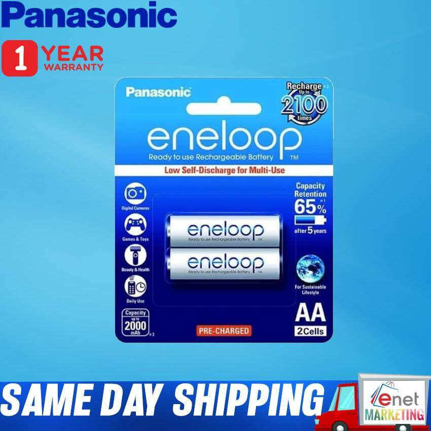 PANASONIC Eneloop 2000mAh Rechargeable Battery (AA) - 2 Pieces Blister