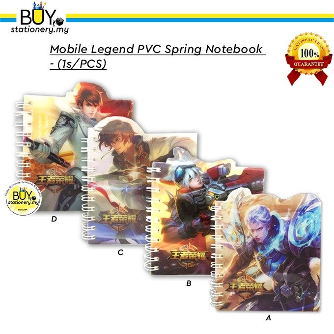 Mobile Legend PVC Spring Notebook - (1s/PCS)