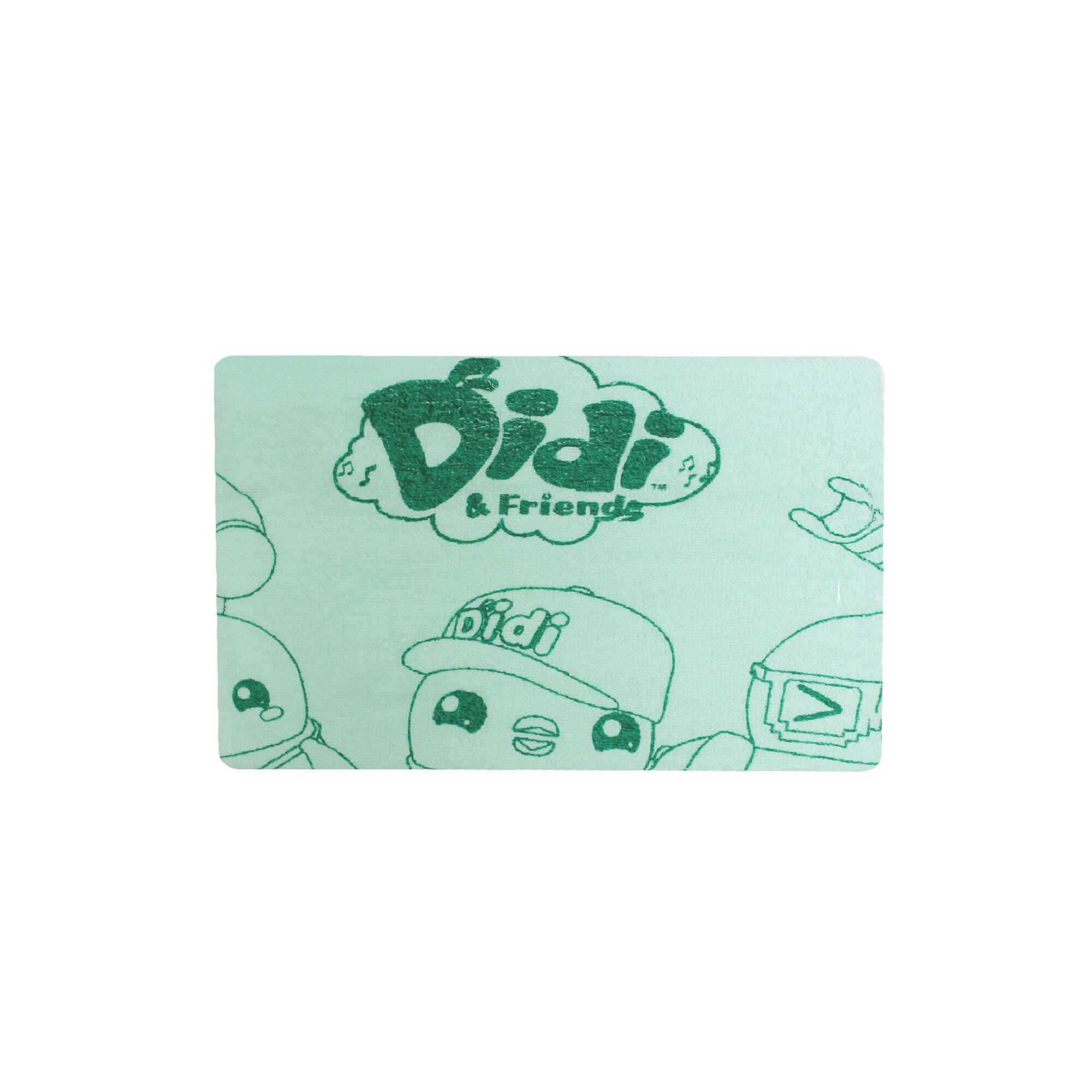 Didi & Friends 2 In 1 Baby Bath Towel- Green Colour