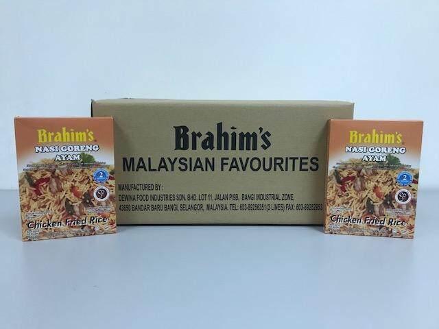 Brahim's Nasi Goreng Ayam 1 Karton (Chicken Fried Rice)