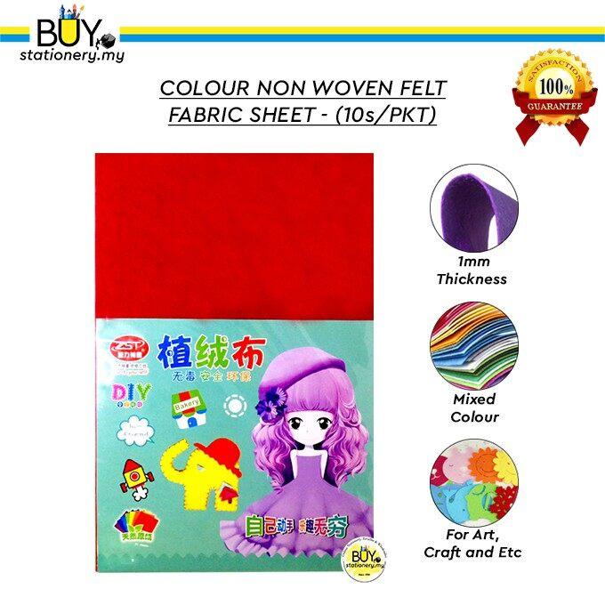 Mixed Colour Non Woven Felt Fabric Sheet - (10s/PKT)