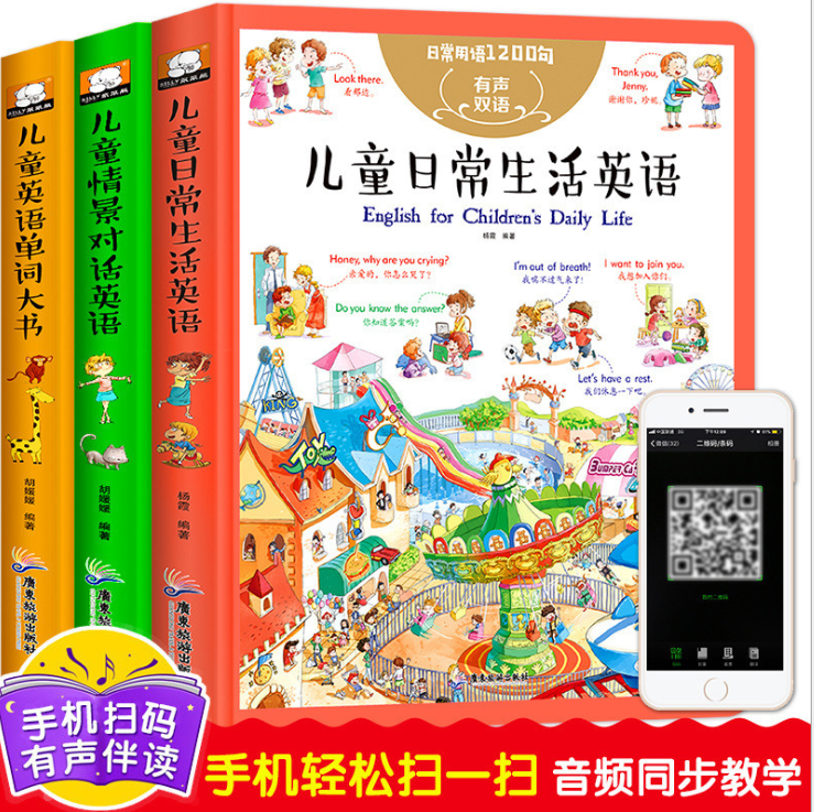 Bilingual Children\'s Learning English Chinese Books Hardcover Vocabulary book