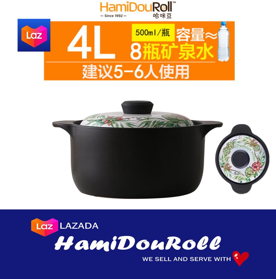HamiDouRoll ??????????? (?? HIGH) 3000ML 100% Ceramic Sauce Pot (????????) HMD3234-3000BLUELEAF
