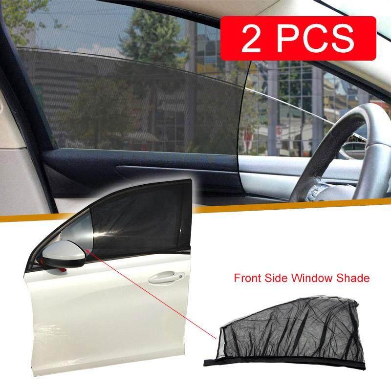 (4 PCS) Car Window Sun Shade Mesh Cover (Big, Front & Rear)
