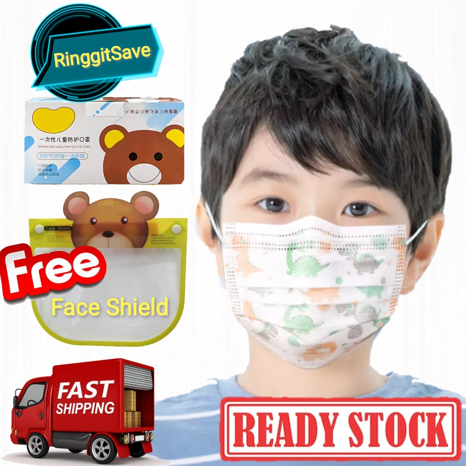 (Ready Stock) 50PCS Malaysia Kid Face Mask Shield 3 Ply Disposable Mouth Kid Face Mask Safety Non-woven Fabric Filtration For Kids Baby Protection Face Mask (Free Kid Face Shield)
