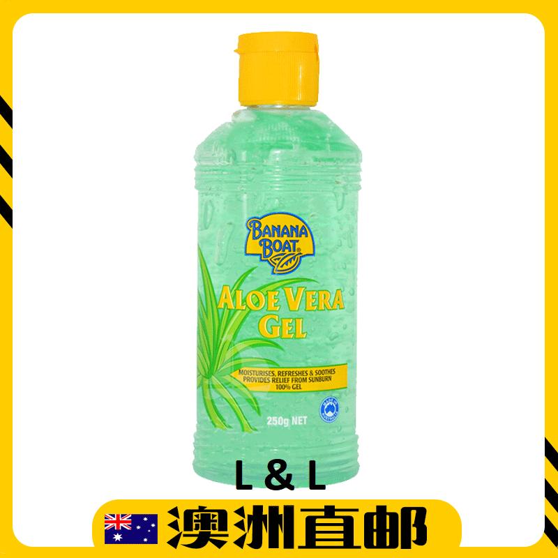 [Pre Order] Banana Boat AfterSun Aloe Vera Gel ( 250g ) (Made In Australia)
