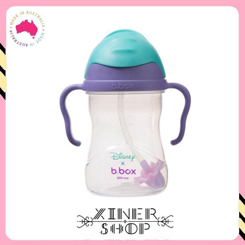 [Pre order] B.box Disney Sippy Cup: Little Mermaid Ariel ( 240ml )(From Australia)