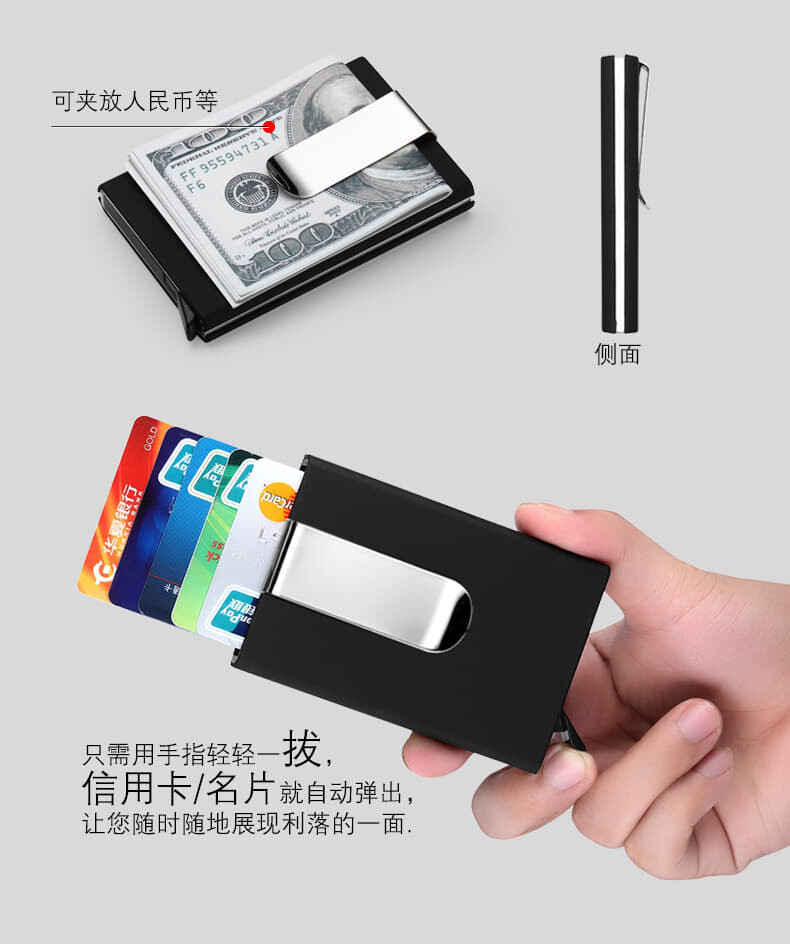 [M'sia Warehouse Direct] 2020 korean Series RFID Pop-up Stylish Trend Card Holder Mini Slim Clutch Aluminium Alloy Case With Money Clip Portable Multifunctional Credit Card Case Protect Perfect Gift For Love One (Come With Box)