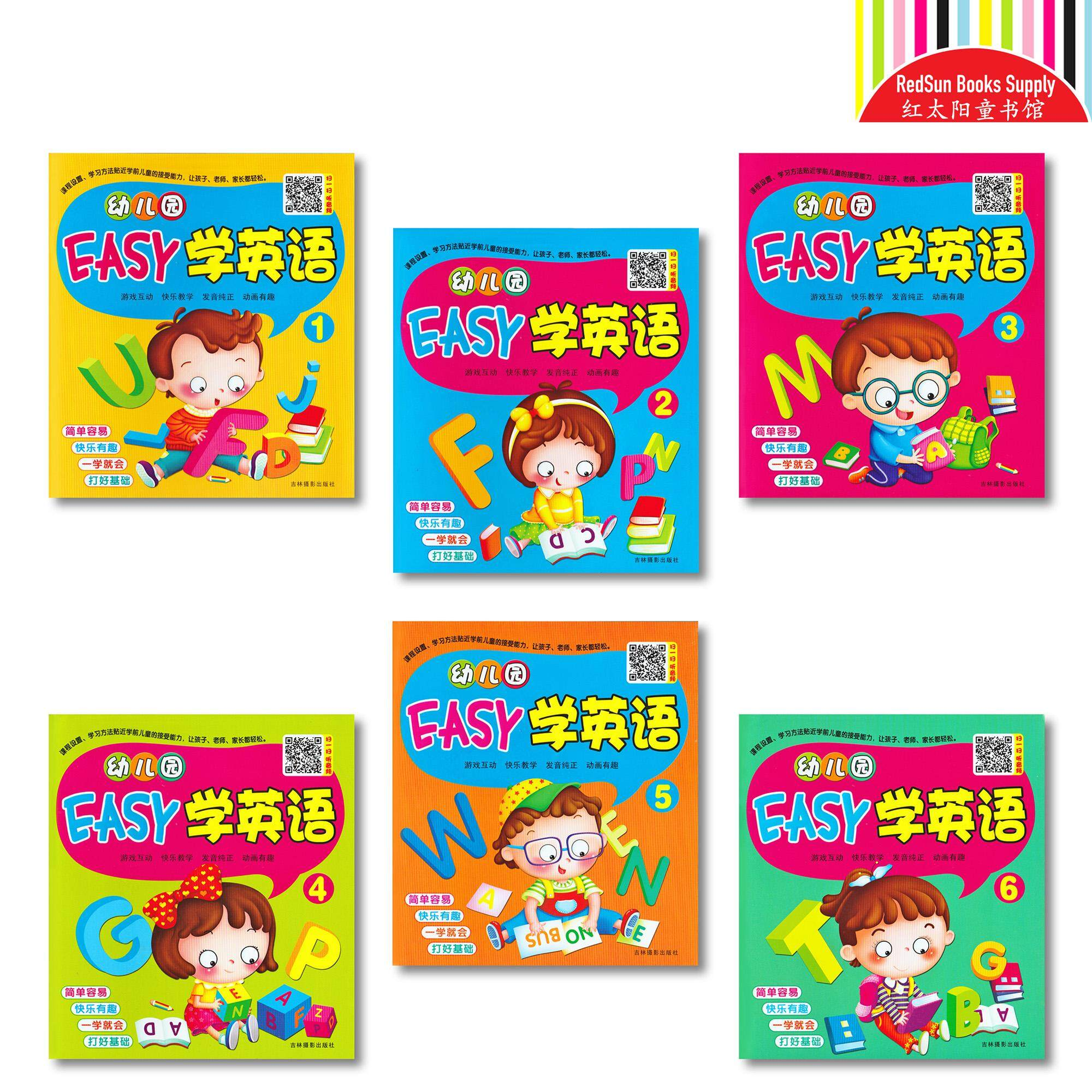 Kids Easy Learning English 6 Books