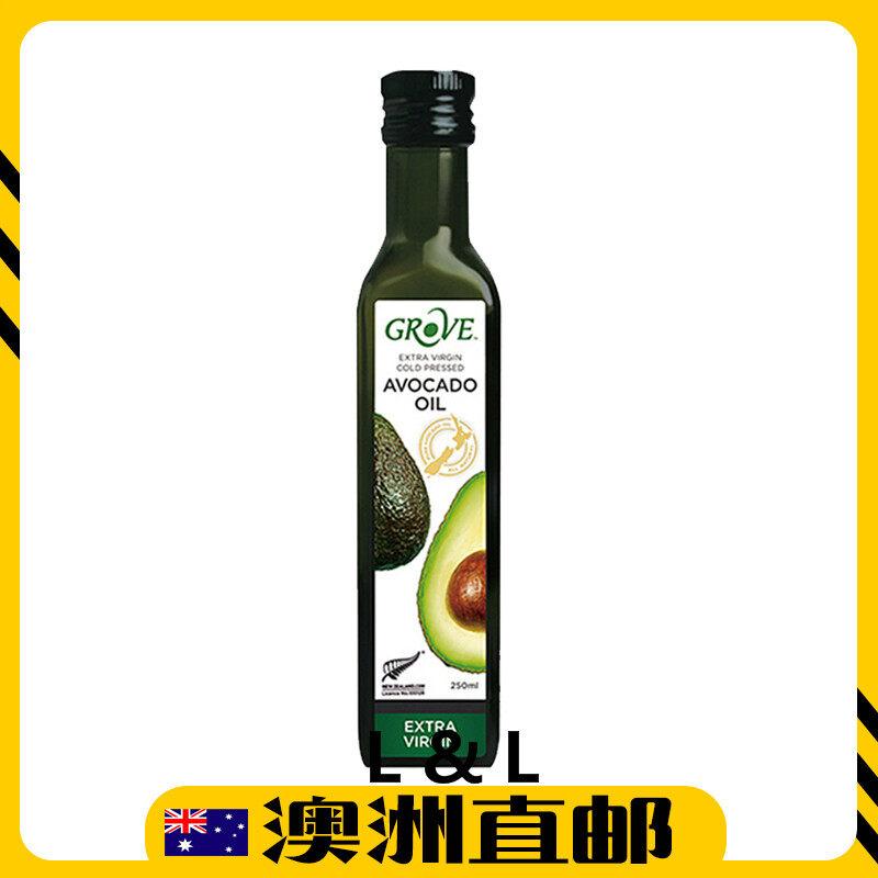 [Pre Order] Australia Costco GROVE Avocado Oil, Extra Virgin Cold Pressed 250ml (Import from Australia)