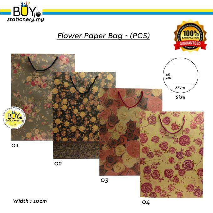 Paper Bag Flower Collection - (PCS)