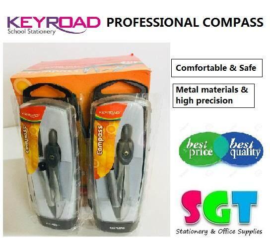 Keyroad Compass Mechanical Pencil Set (KR2113)