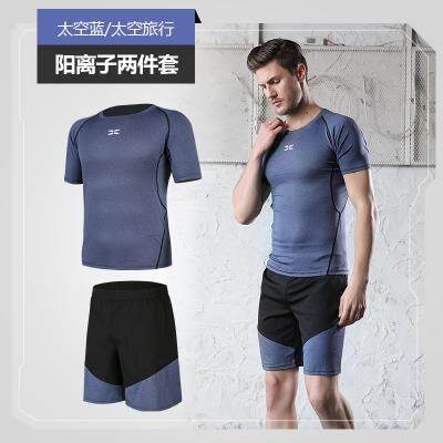 (Pre Order ETA 14/2)Korean Style Men Sport Wear Set Collection 328C (Various Set for Selection)