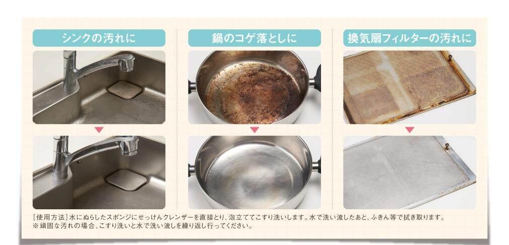 Shabondama Soap Cleaner - Kitchenware Polish cleaner -  シャボン玉石けん 天然研磨去污粉 (160克)