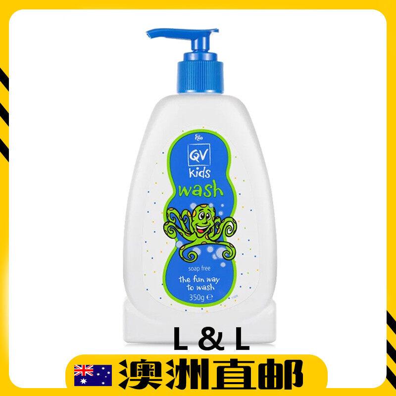 [Pre Order] Ego QV Kids Wash 350G (Made in Australia)
